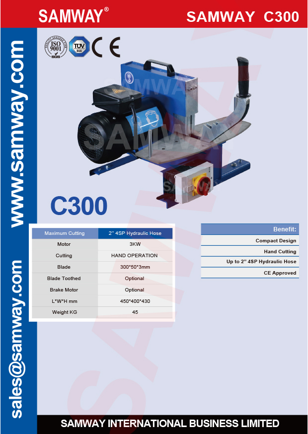 pdf-c300-.jpg
