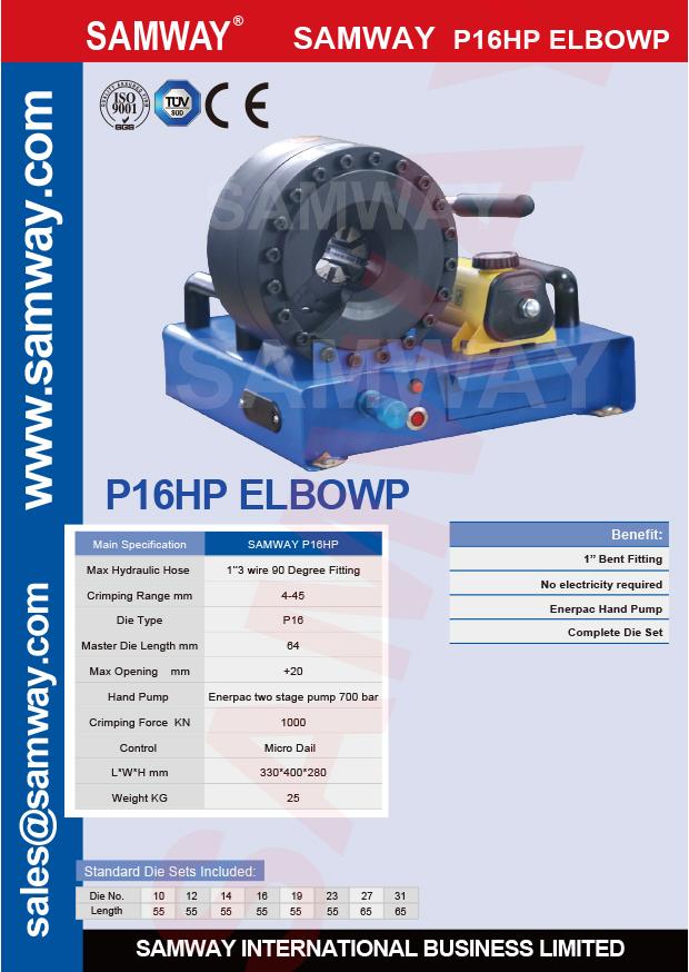pdf-p16hp-elbow-1.jpg